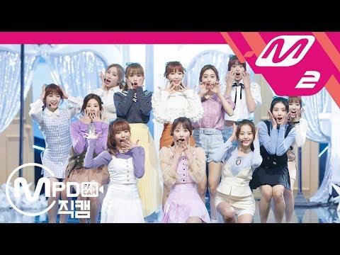 [MPD직캠] 아이즈원 직캠 4K 'O' My!(어머!)' (IZ*ONE FanCam) | @MCOUNTDOWN_2018.11.01