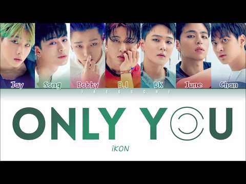 iKON (아이콘) – 'ONLY YOU' LYRICS (Color Coded Eng/Rom/Han/가사)