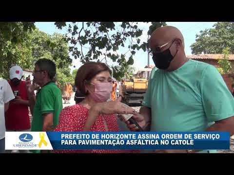 PREFEITO DE HORIZONTE ASSINA ORDEM DE SERVIÇO PARA PAVIMENTAÇÃO ASFÁLTICA NO CATOLÉ