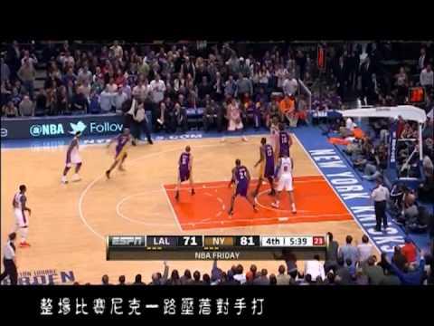 林書豪 Jeremy Lin 七連勝 (20120205~20120216) 紀念剪輯