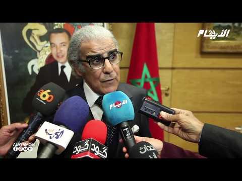 الجواهري يتحدث عن سعر الفائدة وانضمام المغرب إلى سيداو