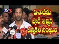 Vishal nomination set aside by EC