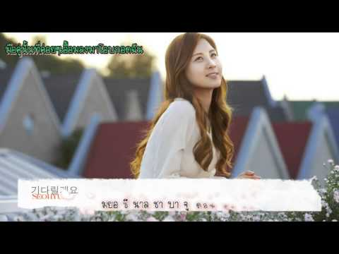 [Thaisub+Karaoke] I'll waiting for you - Seohyun SNSD