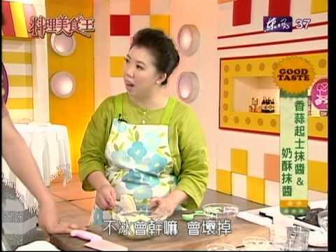 天天烤肉 也沒問題│高雄報導│壹凸新聞_插圖