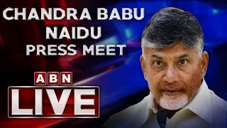 Chandrababu Naidu Press Meet LIVE..