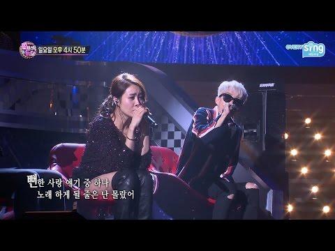[Fantastic Duo] 옥주현x자이언티, '뻔한 멜로디' 즉석콜라보 풀버전