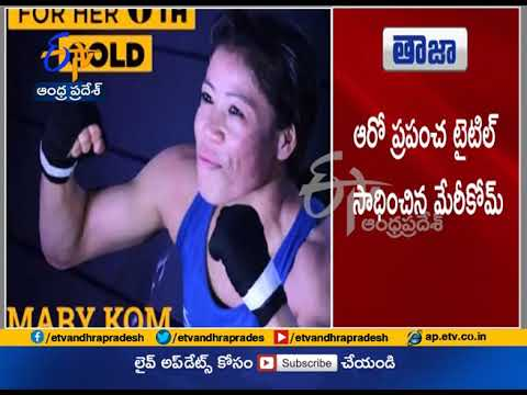 Mary Kom Creates History with 6th gold at Women's World Boxing Championships