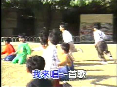 伍思凱 生日快樂KTV