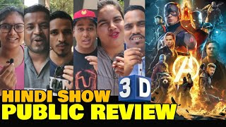 Avengers Endgame HINDI SHOW Public Review | Marvel Superheroes Movie | Hollywood | India Review