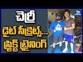 Ram Charan Gym Trainer and Diet Secrets Revealed by Upasana