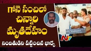 8-year-old girl kidnapped and murdered in Vijayawada..