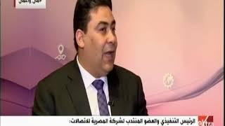 مال وأعمال   لقاء خاص مع عادل حامد - الرئيس التنفيذي للشر ...