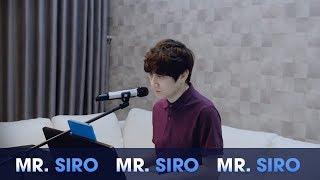 Đừng Ai Nhắc Về Anh Ấy (Piano Version)   Mr.Siro