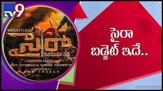 Sye Raa: Ram Charan spends Rs 45 crore on VFX..