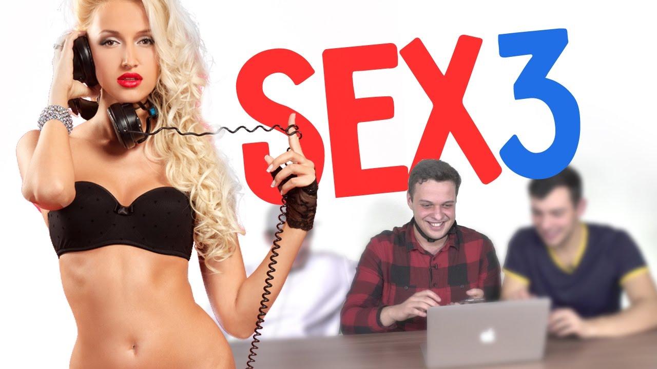 Трусах фото секс по службе видео