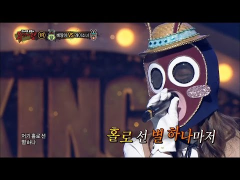 【TVPP】Sejeong(gugudan) - If I Leave, 세정(구구단) - 나 나거든 @King of masked singer