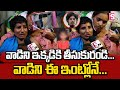 6 Years Old Child Mother Reaction | 6 Years Girl Saidabad Updates | Singareni Colony Latest News
