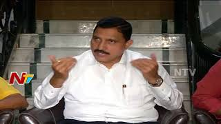 Sujana Chowdary Press Meet Over Funds Allocated By Centre ..