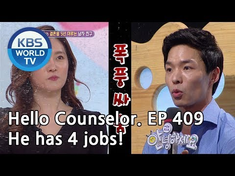 My boyfriend is too busy to marry me. [Hello Counselor/ENG, THA/2019.04.22]