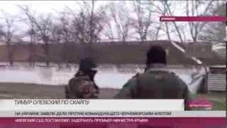 В Крыму затоплен крейсер «Очаков»
