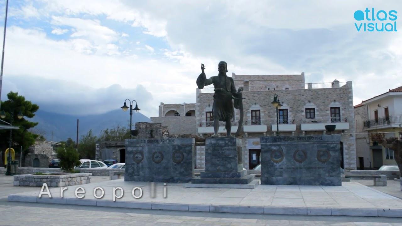 Areopoli Peloponnese