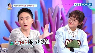 I don't think I'm part of this family! [Hello Counselor / SUB : ENG,THA / 2017.10.23]