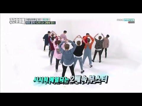 NCT127 vs SHINee vs Astro vs Wanna One | Dance 2x SPEED (Weekly Idol)