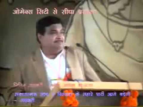 Part 5: National Council meeting, Indore: Sh. Nitin Gadkari