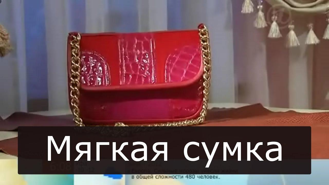 6c16bf23c31 Мягкая сумка за один вечер 116 Ольга Никишичева Просмотры   9.945 от    Шитье.