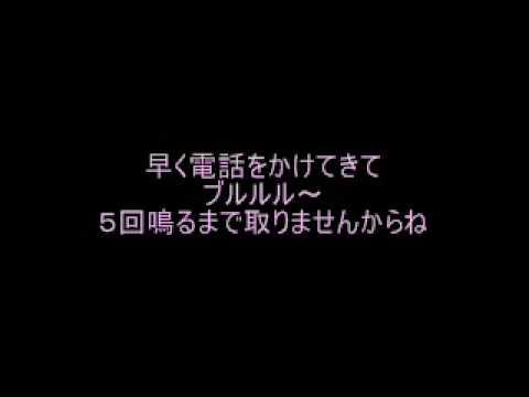 真夏のオリオン    INFINTY16 welcomez MINMI. 10-FEET