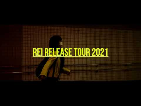 "02/14 Rei Release Tour 2021 ""SOUNDS of HONEY"" -the Band Set- Teaser #2"