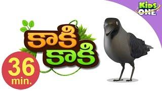 కాకి కాకి గువ్వల కాకి   Kaki Kaki Guvvala Kaki Telugu Rhymes Compilation For Kids   KidsOneTelugu