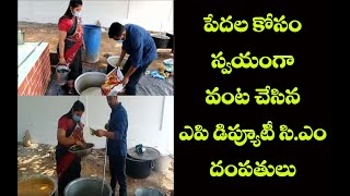 AP Deputy CM Pushpa Sri Vani cooks for poor; throws a chal..