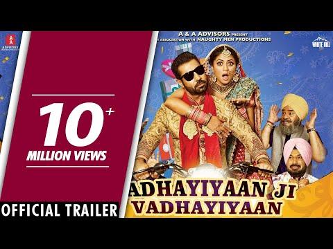 Vadhayiyaan Ji Vadhayiyaan (Official Trailer) Binnu Dhillon