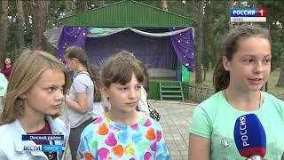 Омские энергетики напомнили детям о безопасности