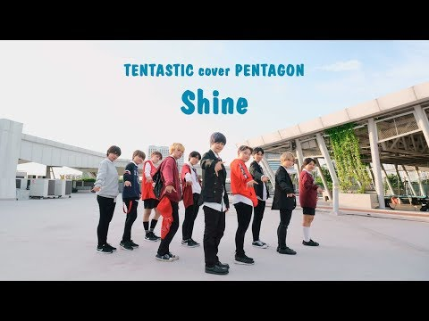 [1theK Dance Cover Contest] PENTAGON (펜타곤) - Shine (빛나리) Dance Cover by TENTASTIC (Thailand)