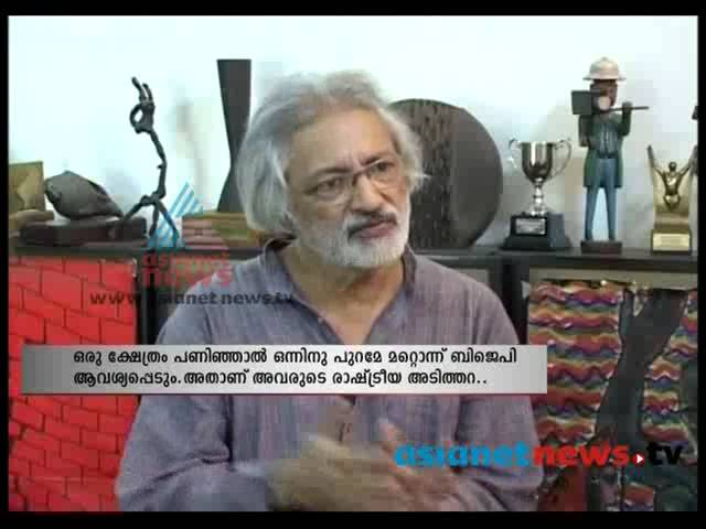 Akalangalile india 2 mov