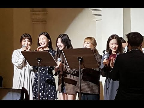 Red Velvet singing at Jang Jin Young's Wedding Ceremony