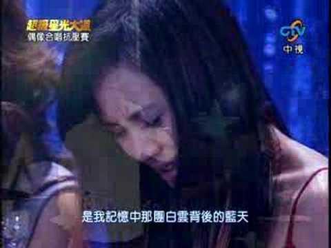 超級星光大道 第二季 20080104 蕭煌奇 你是我的眼