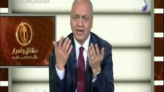 مصطفى بكرى: قانون الصحافة سيتم عرضه على البرلمان خلال أيام ...