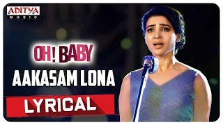 Aakasam Lona Lyrical: Oh Baby Movie: Samantha,..