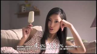 菜々緒CM12