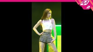 [MPD직캠 4K] 있지 채령 직캠 'ICY' (ITZY CHAERYEONG FanCam) | @MGMA_2019.8.1