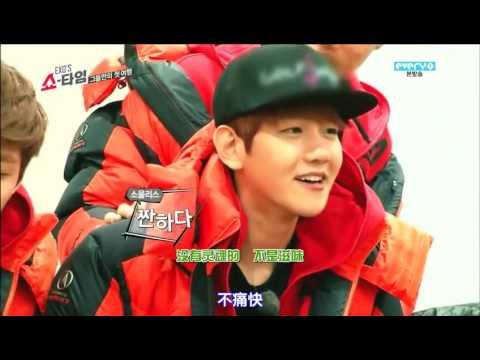 【中字】EXO's Showtime 20131226 EXO Ep5 海邊赤腳嬉鬧耍怪