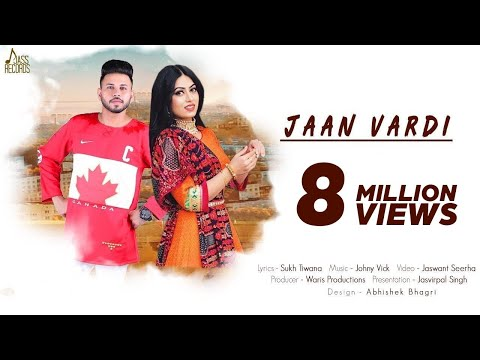 JAAN VARDI LYRICS - H MNY | Punjabi Song