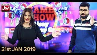 Game Show Aisay Chalay Ga Card Episode 28 | 21 Jan 2019 | Mathira & Faheem | BOL Entertainment