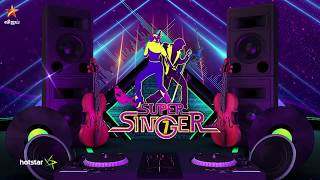 Super Singer 7 – Call For Promo – Vijay tv Show