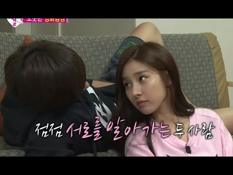 We Got Married, Jae-rim, So-eun (4) #06, 송재림-김소은 (4) 20141011