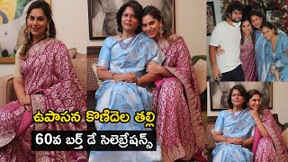 Upasana Konidela shared a beautiful pic on her mother birthday