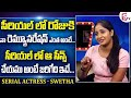 Serial Actress Swetha Real Facts About Her Remuneration || SumanTV Gold